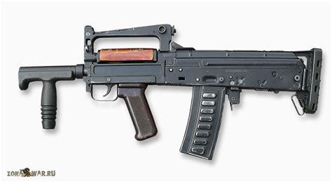 pubg groza ots 14 171 groza 187 firearm grenade