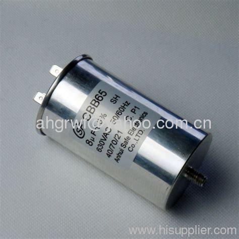 add capacitor to ac motor 8uf 630v cbb65 ac motor capacitor cbb65 manufacturer from china anhui safe electronics co ltd