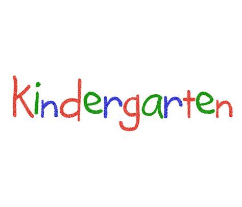 clip words kindergarten clip clipart best