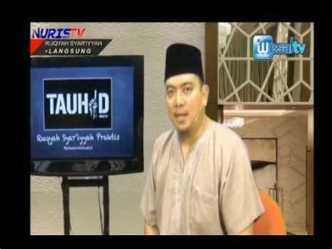 film ruqyah download ruqyah korban ain ust adam amrullah 3gp mp4 hd free
