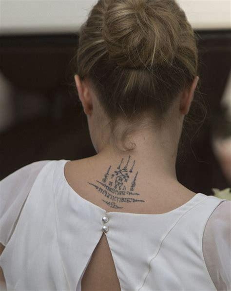 tato di punggung belakang jadi pengiring pengantin cara delevingne malah pamer tato