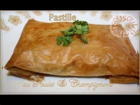cocina marroqui pastela pastela de pollo marroqu 237 pastelas baklavas 193 rabes