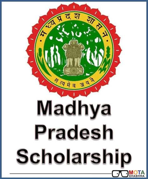 Scholarship Exams For Mba In India by Mp Scholarship 2017 Post Matric Scholarship