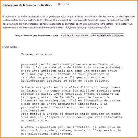Lettre De Présentation Poste Interne 7 Exemple Lettre De Motivation Changement De M 233 Tier Exemple Lettres