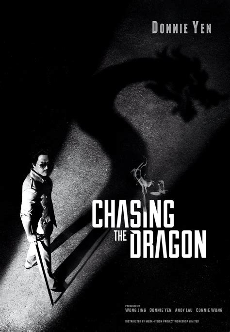 donnie yen king of drug dealers cineplex chasing the dragon cantonese w chinese