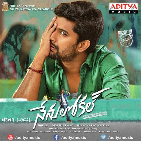 song in nenu local 2017 telugu mp3 songs free