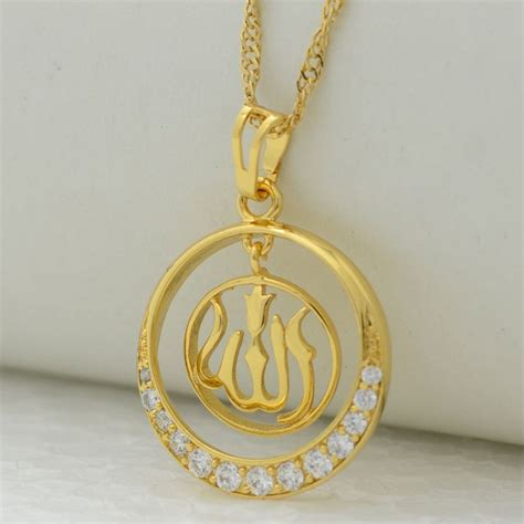 Supplier Baju Necklace Top Hq 17 best images about muslim islam allah jewelry on allah ramadan gifts and pendant