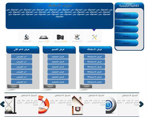 free whmcs templates whmcs whmcs