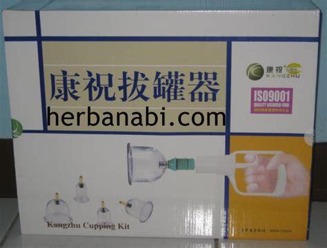 Alat Pengobatan Medis Kang Zhu Terapi Kop Angin Bekam 6 Cups alat bekam tradisional images