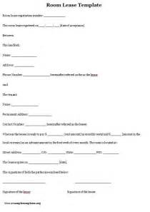 tenancy agreement template for renting a room room lease template
