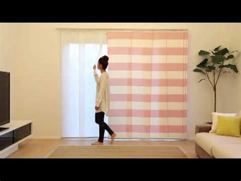 Window Treatment Ideas Ikea Panel System Youtube