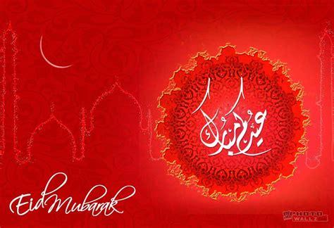 eid wallpaper for pc eid ul fitr wallpaper pc 2015 hd 13367 wallpaper