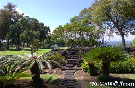 Lili Uokalani Gardens by Liliuokalani Gardens Big Island