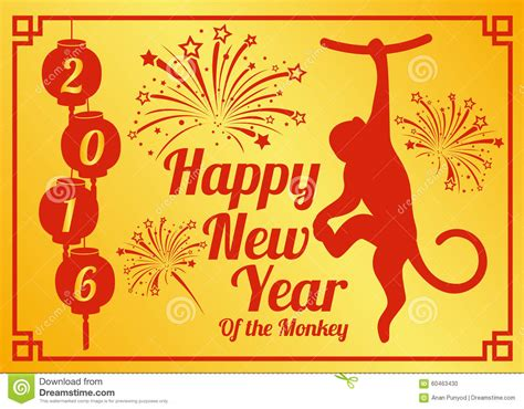 happy new year of the monkey images happy new year 2016 of the monkey stock vector image