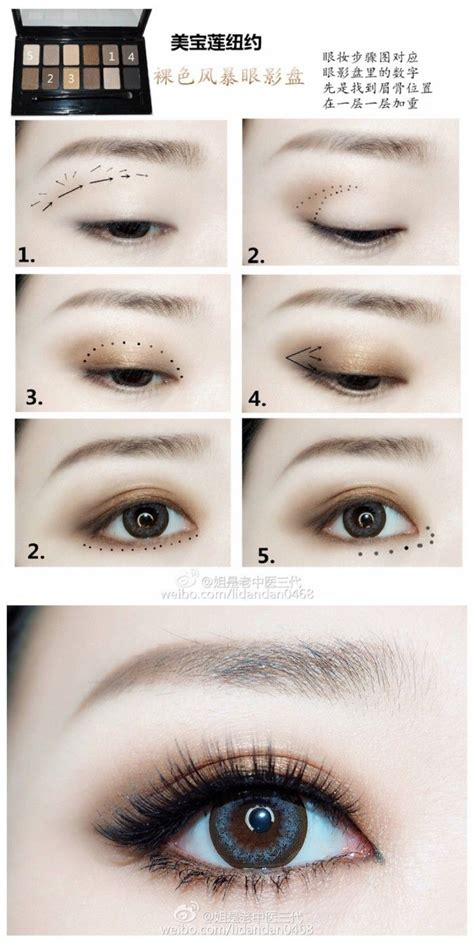 tutorial make up imut korea image gallery korean eye makeup
