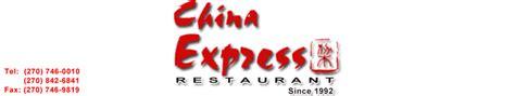 logo express ky order food register restaurant