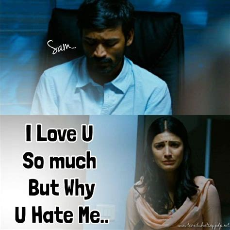Dhanush Movie Images With Love Quotes Sad | whatsapp dp images sad awsomelovedps com