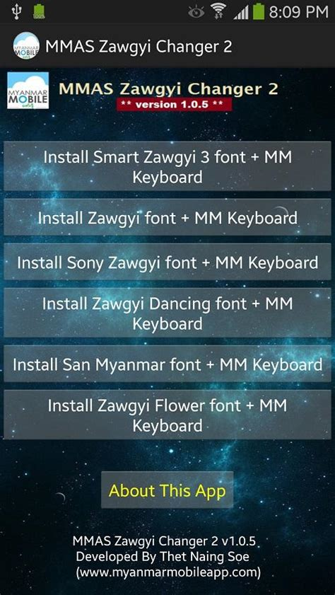 myanmar font for android mmas zawgyi changer 2 for android mmas zawgyi changer 2 1 0 5