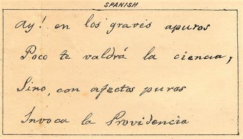 biography written in spanish life of cardinal mezzofanti