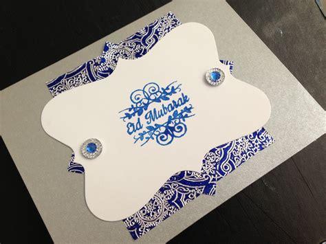 make eid cards diy craft eid cards
