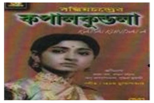 Old indian bangla movie song free download