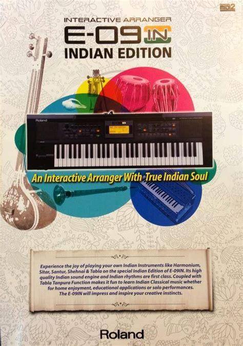 Roland E 09 Interactive Arranger Electronic Keyboard roland e09 indian interactive arranger roland e09 indian