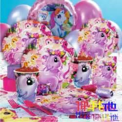 my pony birthday supplies my pony