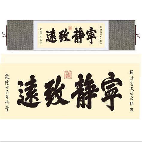 Calligraphy Decorations by Aliexpress Buy Wholesale 59 Quot 150cm Width Silk Satin