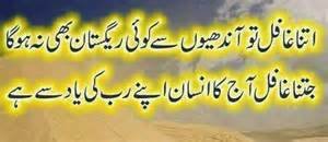 Islamic poetry about islam current styles with fashion spot