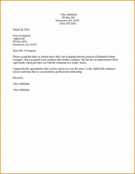 resignation letter effective immediately resignation