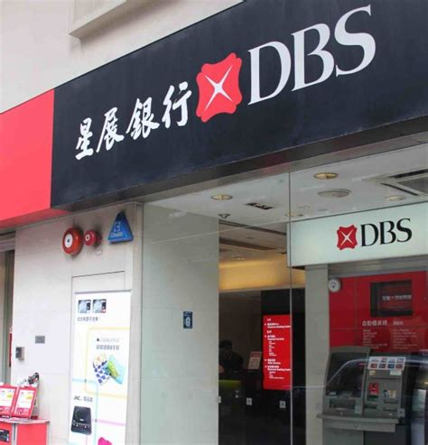 bds bank dbs bank to soft launch its mobile banking platform in