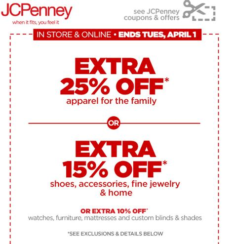 jcpenney in store printable coupons may 2015 jcpenney printable coupons july 2017