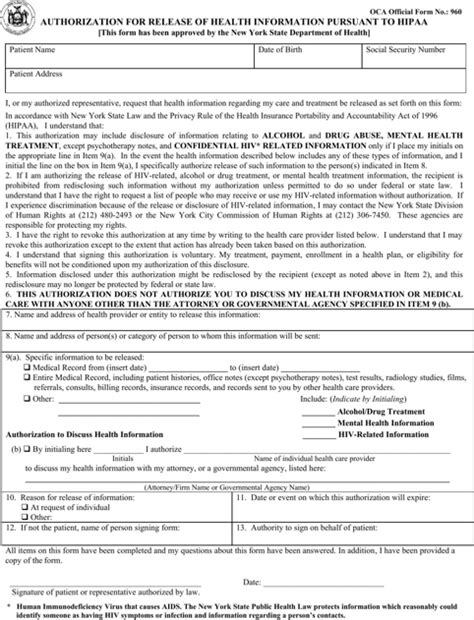 Nys Records Free New York Records Release Form For Free Formtemplate