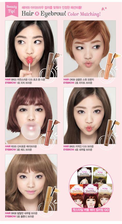New Color Brows Coloring Mascara 1 bestseller etude house eye brow makeup makeup eye