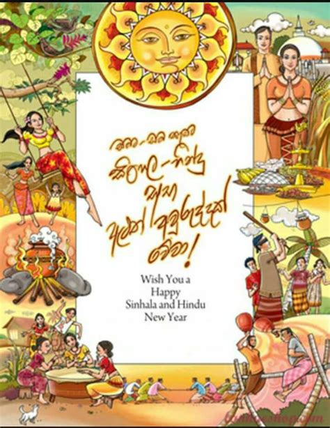 Sinhala And Tamil New Year Essay by Essay Of Sinhala And Tamil New Year Essay Service