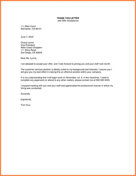 thank you letter after offer sle letter thank you after offer cover letter