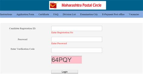 Post Office Careers Login maharashtra postal circle 29 march admit card 2015