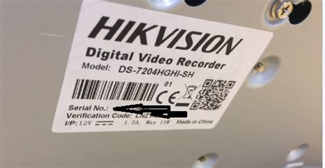 configuration  hikvision  internet
