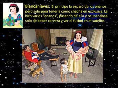 mensajes subliminales blancanieves la verdad sobre las princesas de disney youtube