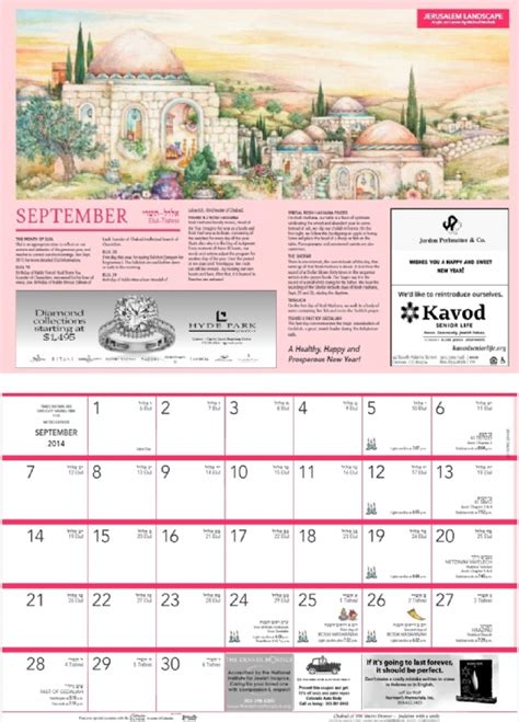 Chabad Calendar Calendar Chabad Of Nw Metro Denver