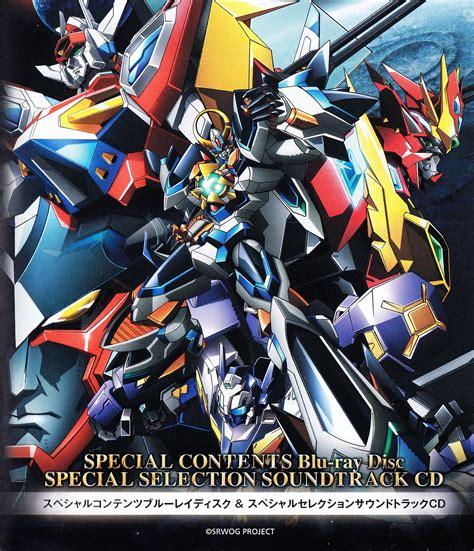 Robot Wars Og The Moon Dwellers Limited Edition Reg 3 robot wars og the moon dwellers special selection