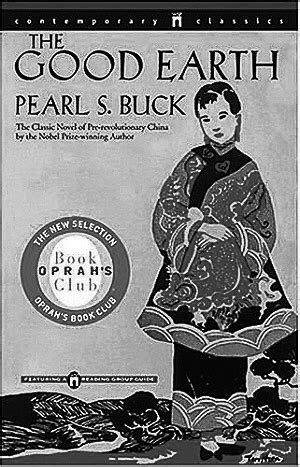 《大地》:赛珍珠的中西混血儿·宁波晚报