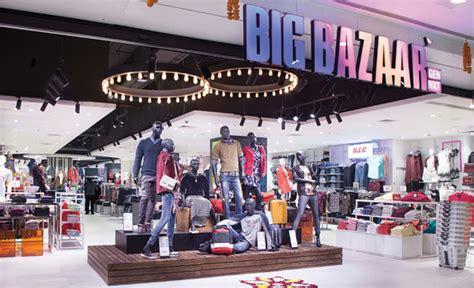 retail layout of big bazaar next gen of indian big bazaars