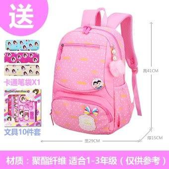 Tas Sekolah Anak Laki Laki 1 jual di bawah usia anak laki laki dan perempuan tas bahu tas sekolah di lazada co id store