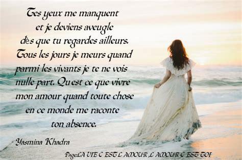 Maison Du Monde Bebe 3951 by Tes Yeus Me Manquent Et Je Deviens Aveugle Image 6556