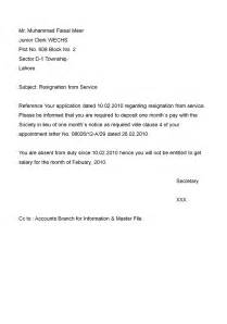 Resign Letter Malaysia by Sle Resignation Letter Malaysia Cover Letter Templates