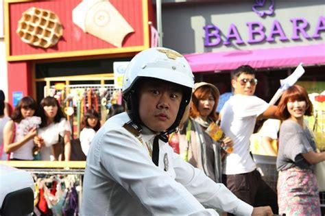 film korea quick quick korean movie asianwiki