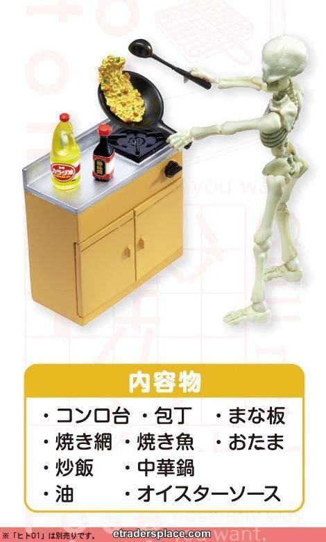 Re Ment Pose Skeleton Accessory Door Set 28 best re ment pose skeleton images on
