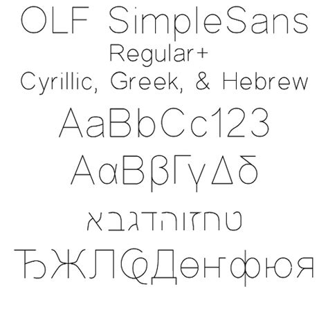 olf simple sans regular + cyrillic, greek, & hebrew olf