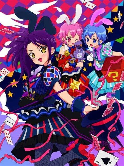 Poster 109 Best Aroma 109 best pri para images on anime idol